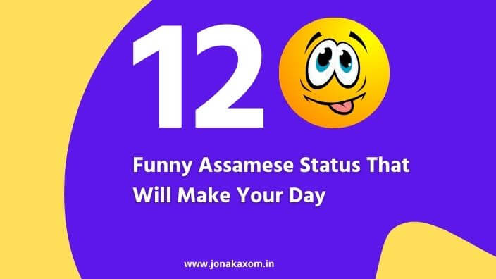 12 Funny Assamese Status That Will Make Your Day