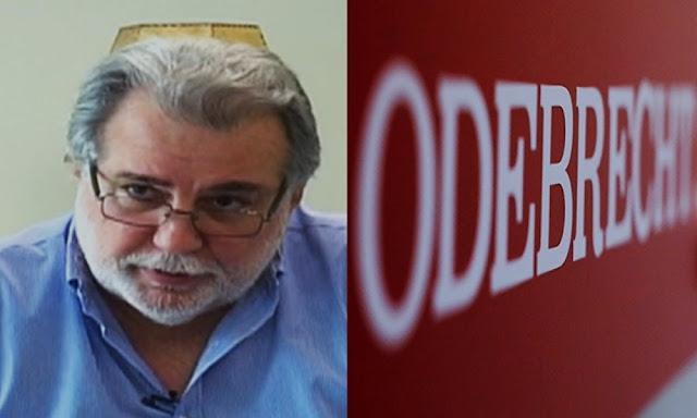 El Poder Judicial ordenó 36 meses de prisión preventiva contra el empresario Gonzalo Monteverde por el presunto delito de lavado de activos en el marco de las investigaciones por el caso Odebrecht.
