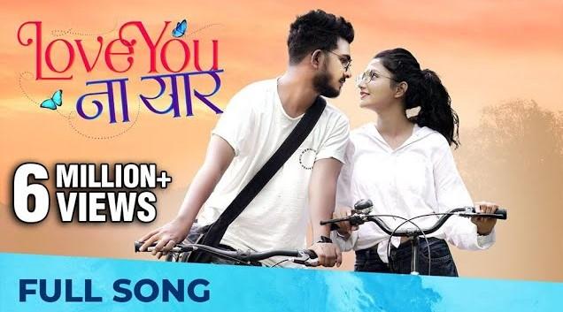 LoveYou Na Yaar Lyrics - Sanju Rathod -  Sonali Sonawane - Shrushti Malwande - Marathi Love Song