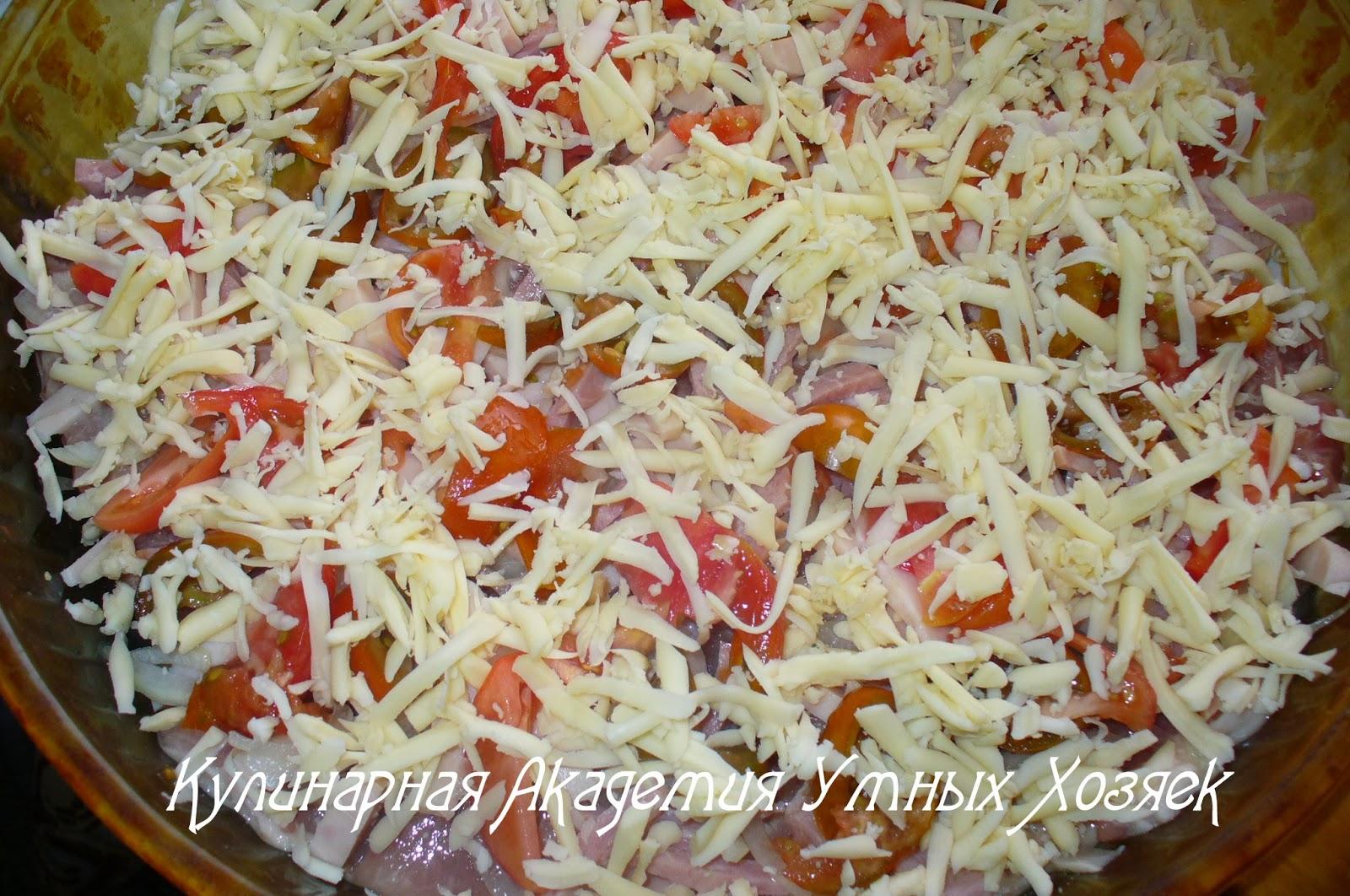 свинина с ветчиной, луком, помидорами и сыром подготовка к запеканию