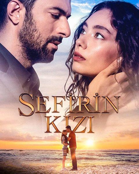 موعد عرض مسلسل ابنة السفير الحلقة 11 علي قناة ستار تي في التركية STAR TV  _ سنجار يلاحق نارة بعد أن ساعدها أكين في الهروب