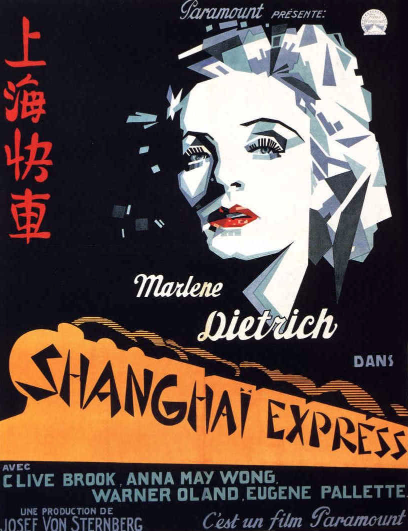 The Shanghai Movie Music Group - An Dun - Music For Calming The Strong Emotions
