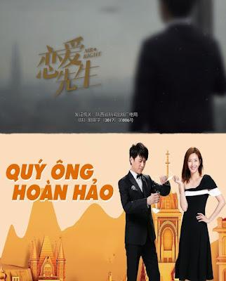 Poster phim: Quý Ông Hoàn Hảo (LT) 2020