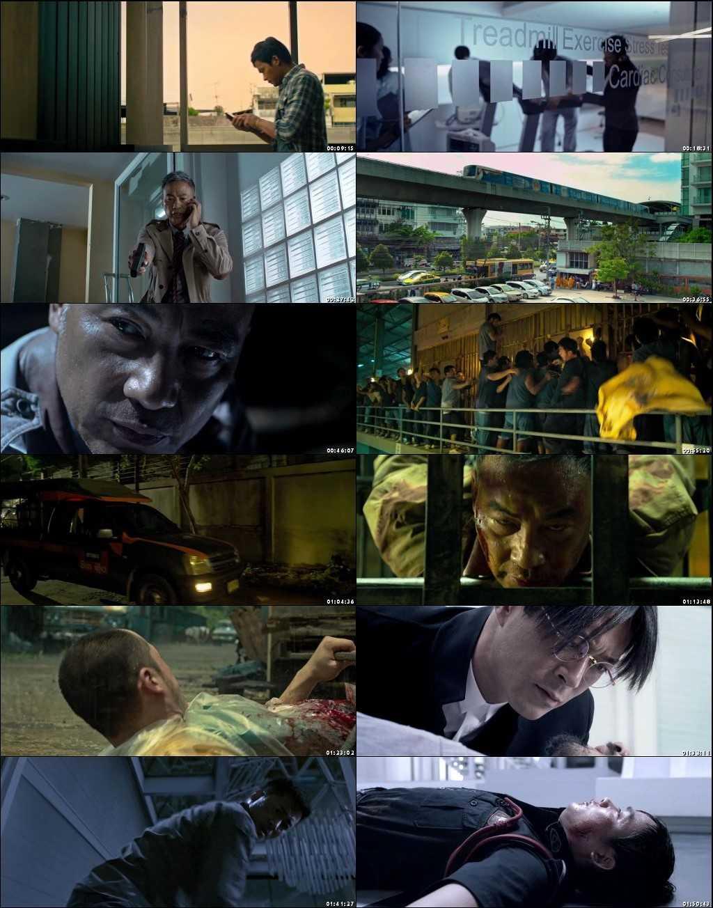Kill Zone 2 (2015) Screenshots