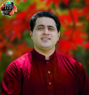 shah Farooq new pashto mp3 song 2020
