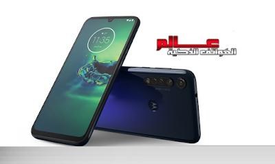 مواصفات و مميزات موتورولا موتو Motorola Moto G8 Plus مواصفات جوال موتورولا موتو جي 8  بلس  - Motorola Moto G8 Plus موتورولا موتو Motorola Moto G8 Plus  - الإصدارات: XT2019  مواصفات و سعر موبايل موتورولا موتو جي 8  بلس - Motorola Moto G8 Plus  - هاتف/جوال/تليفون  موتورولا موتو Motorola Moto G8 Plus