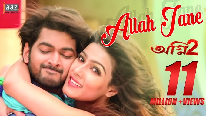 Allah Jaane - Agnee 2 Full HD Video