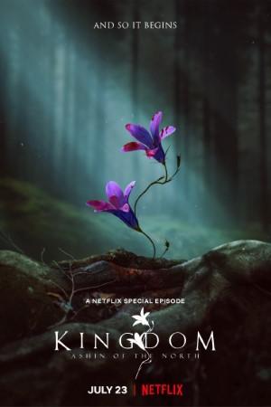 Download Kingdom: Ashin of the North (2021) Dual Audio {English-Korean} Movie 480p | 720p WEB-DL 400MB | 800MB