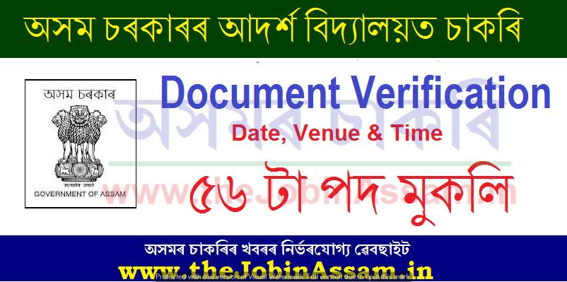 Adarsha Vidyalaya Assam Document Verification 2020: