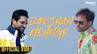 DARSHAN MEHNGE LYRICS – Amrinder Gill