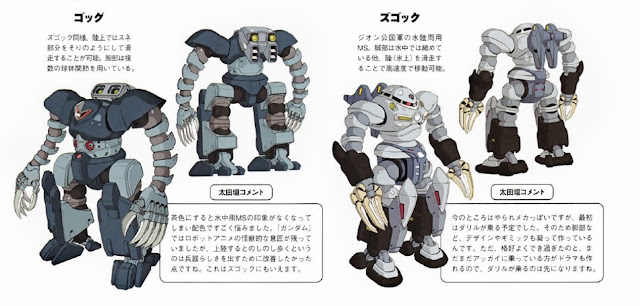 Gogg and Z'Gok [Gundam Thunderbolt ver.]