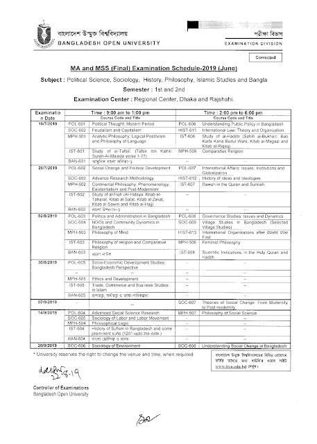 Masters Routine 2019 | Bangladesh Open University Masters Routine Notice 2019