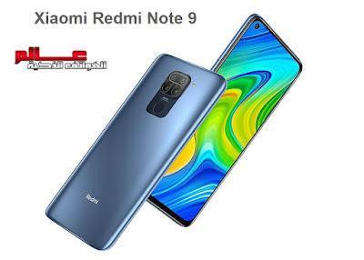 مواصفات شاومي ريدمي نوت Xiaomi Redmi Note 9 شاومي ريدمي Xiaomi Redmi Note 9 الإصدارات: M2003J15SC, M2003J15SG, M2003J15SS - هاتف/جوال/تليفون شاومي  Xiaomi Redmi Note 9
