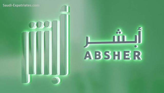 Absher response on Iqama renewals, Final Exit Visa and Domestic Workers Visas - Saudi-Expatriates.com