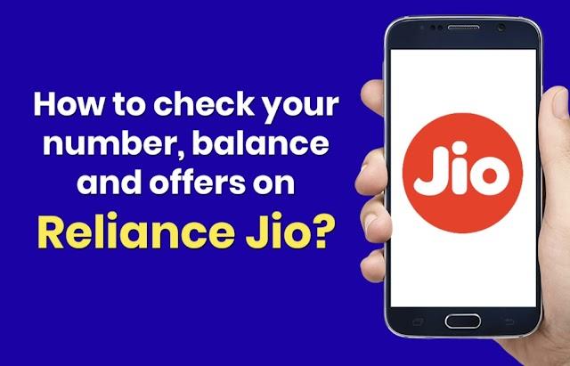 How to check Jio balance: 4 तरीको से चेक करें Reliance Jio prepaid, postpaid and data balance [ Hindi ]