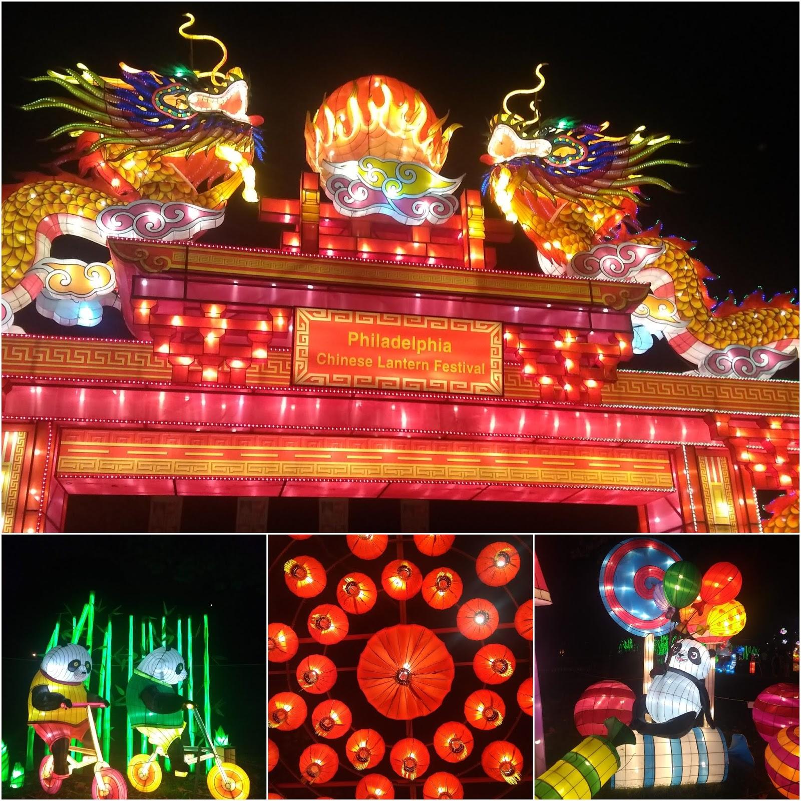 Chinese Lantern Festival Philadelphia 2020.2019 Chinese Lantern Festival Nikki Snailfiles