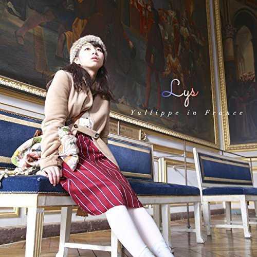 [Single] YuLLiPPe – Lys (2015.09.30/MP3/RAR)