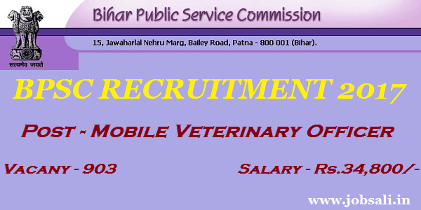 Veterinary Jobs in Bihar, BPSC Vacancy 2017, BPSC Online application form