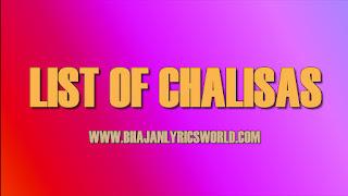 List of Chalisas