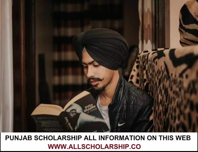 Punjab Scholarship online form  | Punjab govt post-matric Scholarship 2020