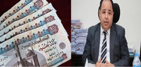 وزارة المالية تعلن رسمياً صرف المرتبات بالعلاوات والزيادات الجديدة فى هذا الموعد