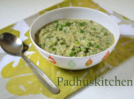 Methi Malai Muttar
