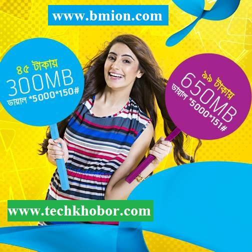 grameenphone-300mb-7days-45tk-650mb-28days-99tk-60mb-2days-9tk-100mb-2days-15tk-500mb-7days-79tk-1gb-14days-150tk-1gb-7days-5tk-dial-50045-get-net-offer.