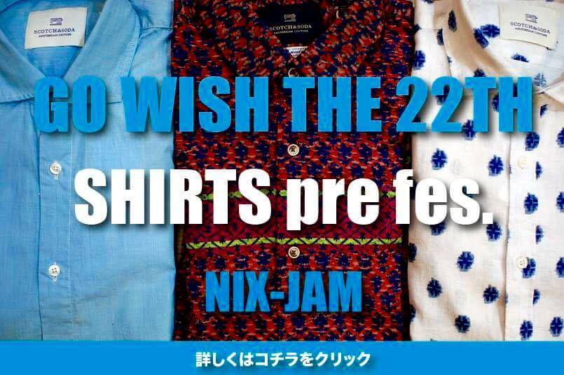 http://nix-c.blogspot.jp/2016/05/go-wish-22th-start_12.html
