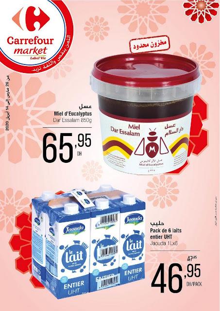 catalogue carrefour market maroc mars avril 2020