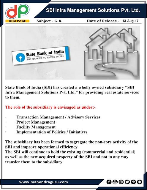 DP | SBI Subsidiary | 13 - August - 17