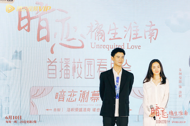 unrequited love zhao shunran zhu yan man zi