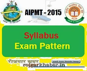 Aipmt: objective or subjective exam 2018-2019 studychacha.