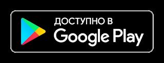 https://play.google.com/store/apps/details?id=com.vladimirus.convertor