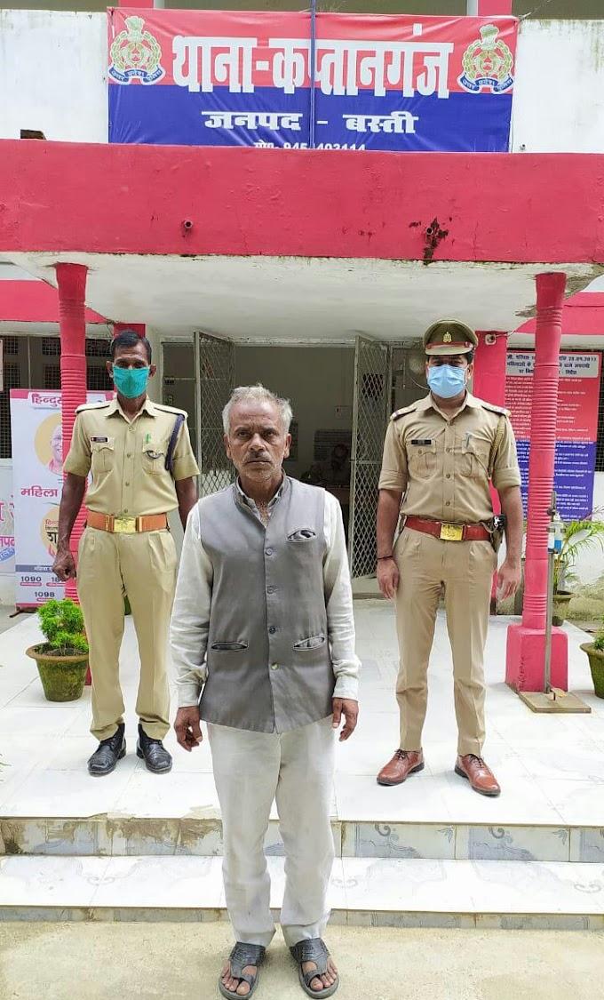 एसबीआई बैंक कप्तानगंज में जेब काटते हुए एक अभियुक्त गिरफ्तार
