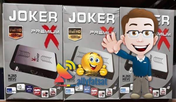 Joker Premium X مواصفات وهدايا جهاز رسيفر جوكر بريمير اكس تعرف عليهم بالتفصيل