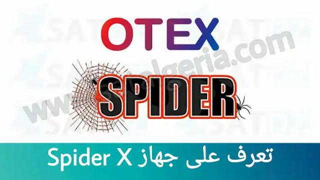 تعرف على جهاز SPIDER X التابع لفريق OTEX الجزائري
