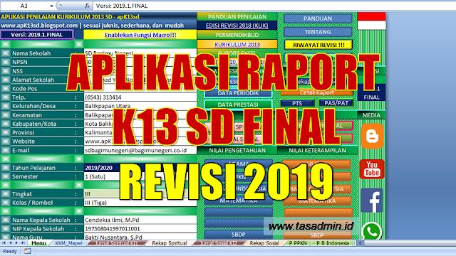 aplikasi raport k13 sd revisi 2019