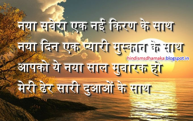 Image Shayri New | Search Results | Calendar 2015