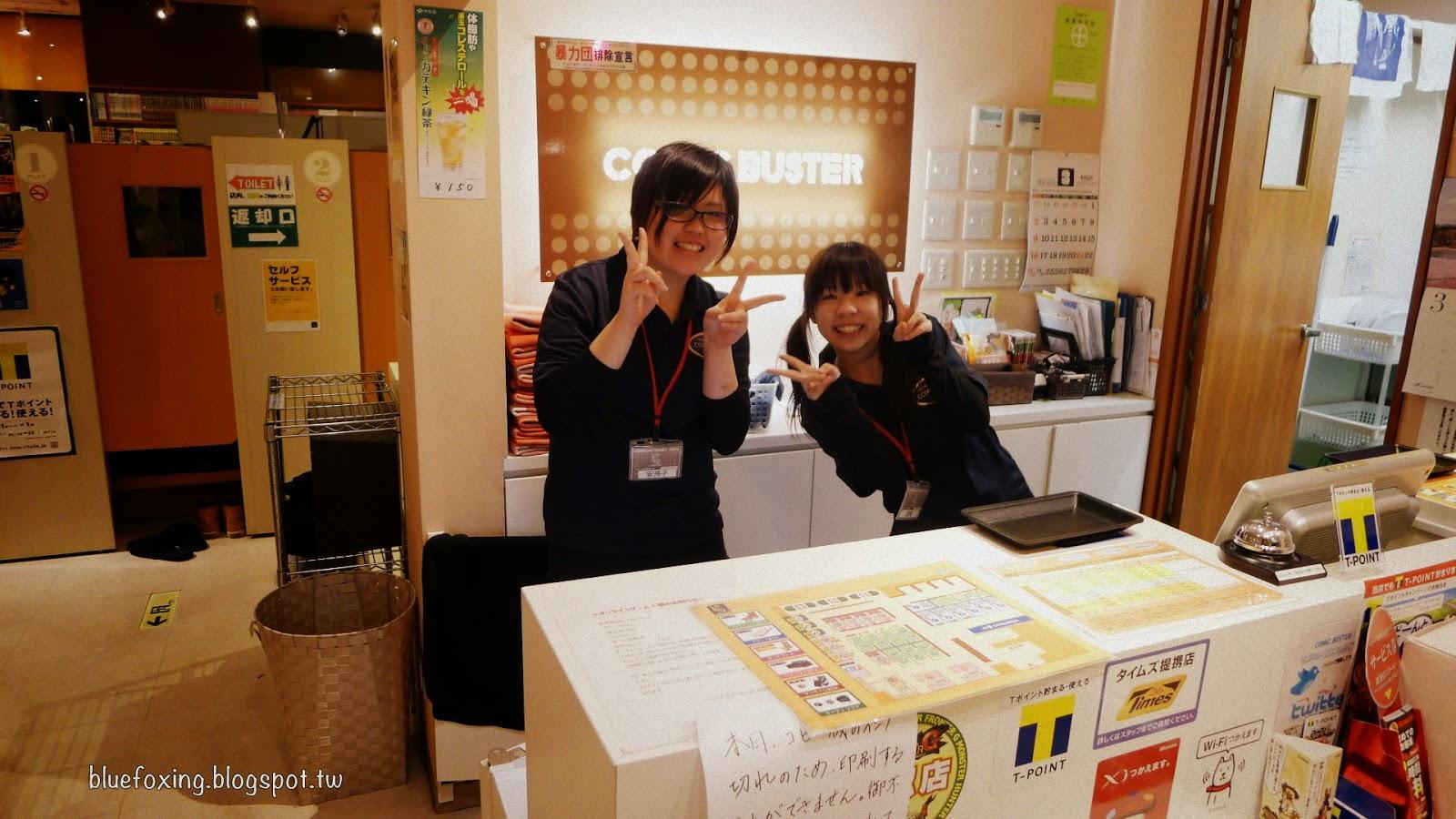 死前要做的100件事 : 《青春.18 x 2》日本慢車流浪記