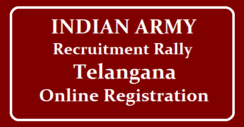 Indian Army Recruitment Rally Karimnagar /2019/08/Indian-Army-Recruitment-Rally-Karimnagar.html