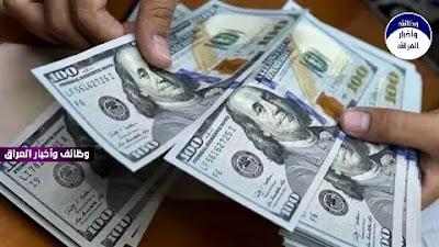 ارتفعت اسعار صرف الدولار في اسواق البورصة الرئيسية والاسواق المحلية، لليوم الثالث على التوالي اليوم الخميس (31 كانون الاول 2020  وسجلت بورصة الكفاح 144.800 دينار مقابل 100 دولار امريكي، فيما سجلت اسعار الصرف ليوم امس الاربعاء في بورصة الكفاح 143.700 دينار لكل 100 دولار.   اما اسعار سعر الصرف في الاسواق المحلية فقد ارتفعت ايضا:  سعر البيع: 145.750 دينار لكل 100 دولار.   سعر الشراء 143.750 دينار لكل 100 دولار.