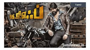 💐 Kgf tamil hd movie download in isaimini | Isaimini 2019