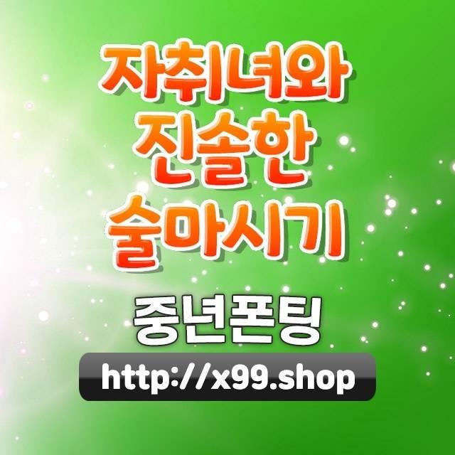 전북정류장