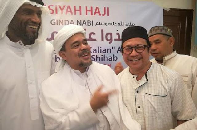 Namanya Masuk Bursa Capres, Pernyataan Habib Rizieq Ini Bikin Umat Bangga