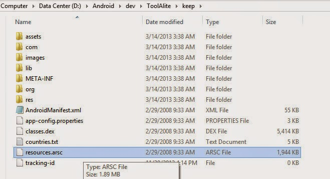Compile and Decompile  apk Android Apps By ToolAlite