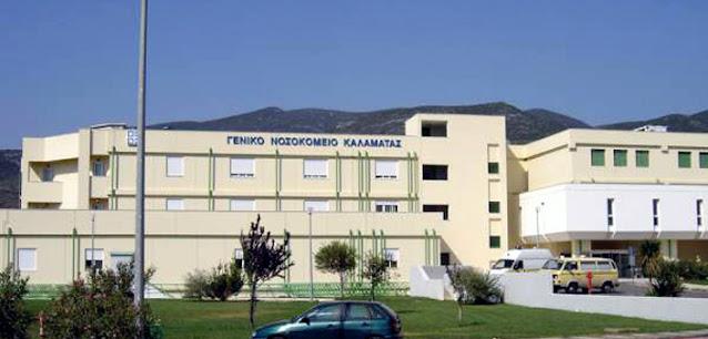 24 ασθενής με κορωνοϊό νοσηλεύονται στο Νοσοκομείο Καλαμάτας