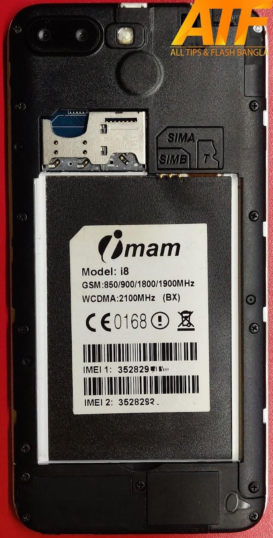 IMAM i8 (BX) FLASH FILE MT6572 FIRMWARE