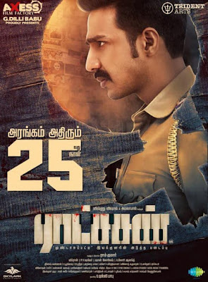 Ratsasan 2018 Tamil 720p HDRip 1.4GB English Subtitle