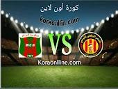 تفاصيل مباراة الترجي ومولودية الجزائر اليوم 10-4-2021 في دوري ابطال افريقيا