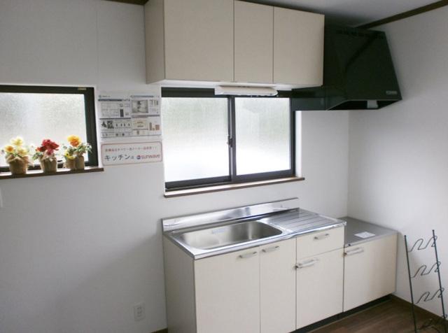 Viral Rumah Murah di Jepang dengan Fitur Mewah, Netizen: Rumah Harganya Sama dengan Mobil